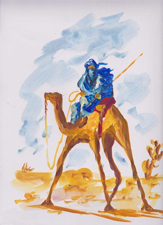 Azure Berber - Shoaib Gallery