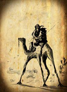 The a-Mazigh