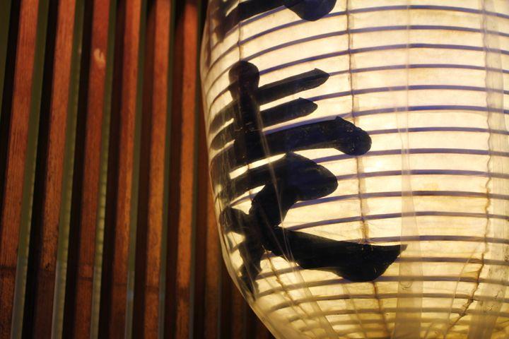 Japanese Lantern - FransheyMayumi