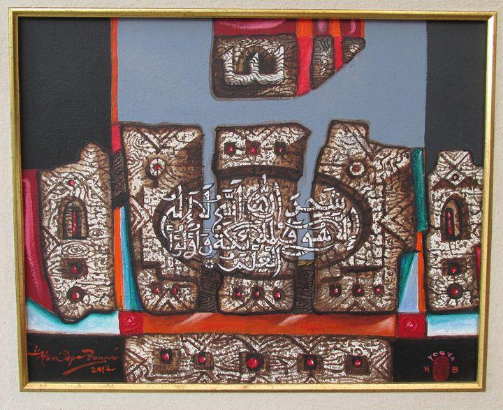 SYAHIDALLAH - Ferdi Art Gallery