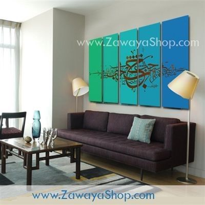 Set of five art prints - Zawaya