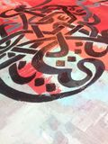 Arabic calligraphy abstract red