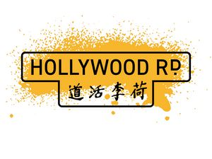 Hollywood Road