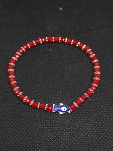 Red Bracelet with blue fish