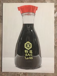 Bottle of Soy Sauce painting