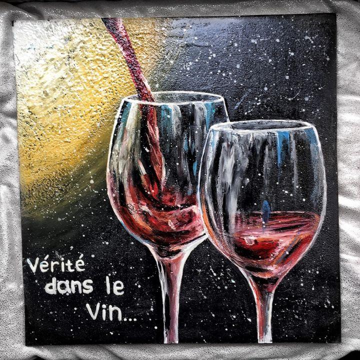 Вино - Reielfart