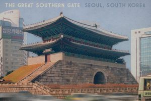 Great Southern Gate - Bill Jonas Gallery
