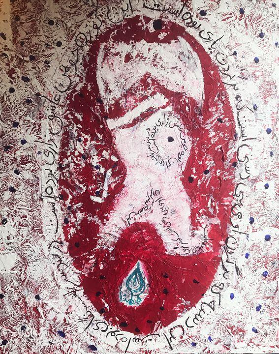 jar of love, from Khayyam series - ronak moshiri