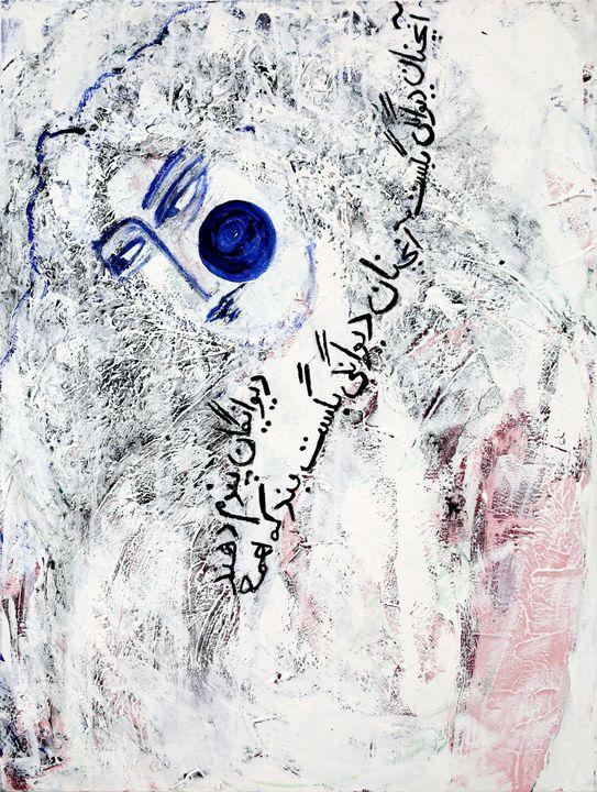 Lunatic Love - from 'Rumi' - ronak moshiri