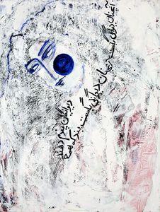 Lunatic Love - from 'Rumi'