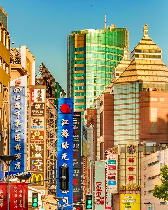 Nanjing Road, Shanghai, China - Photography