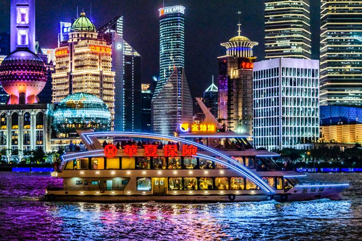 Pudong District Night Scene, Shangha - Photography