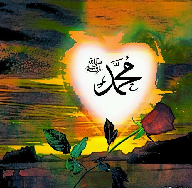 Islam- Prophet Muhammad(s.a.w) - ola arts
