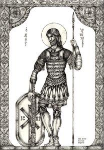 St. Artemius