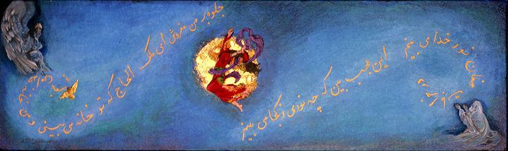 Drunk with the Light - Niaz Hekmat