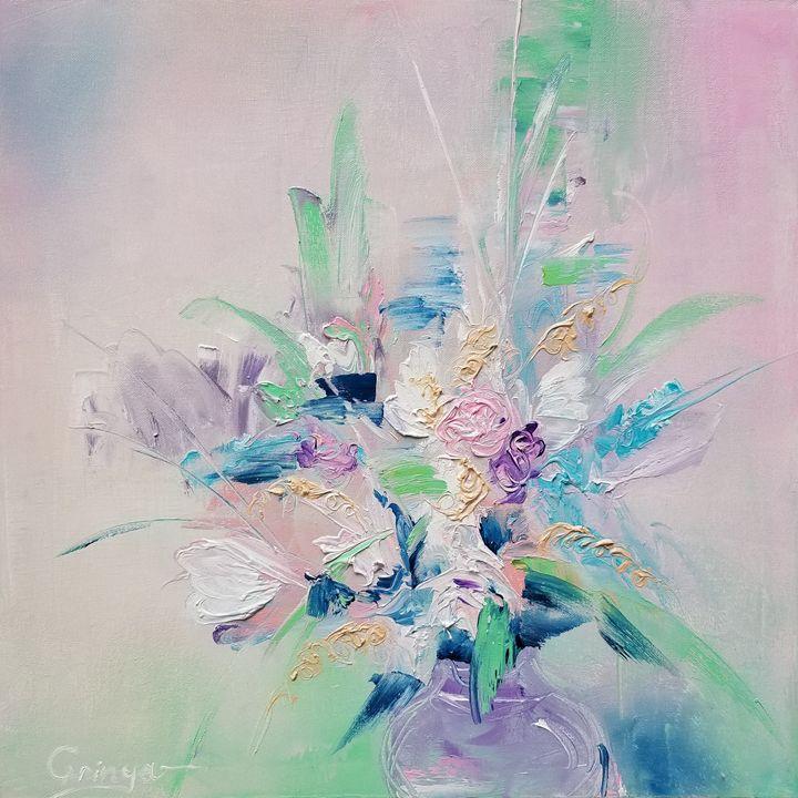 Colorfully - Grinya