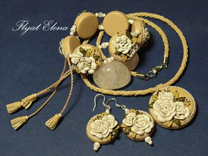 Jewellery Sets of leather