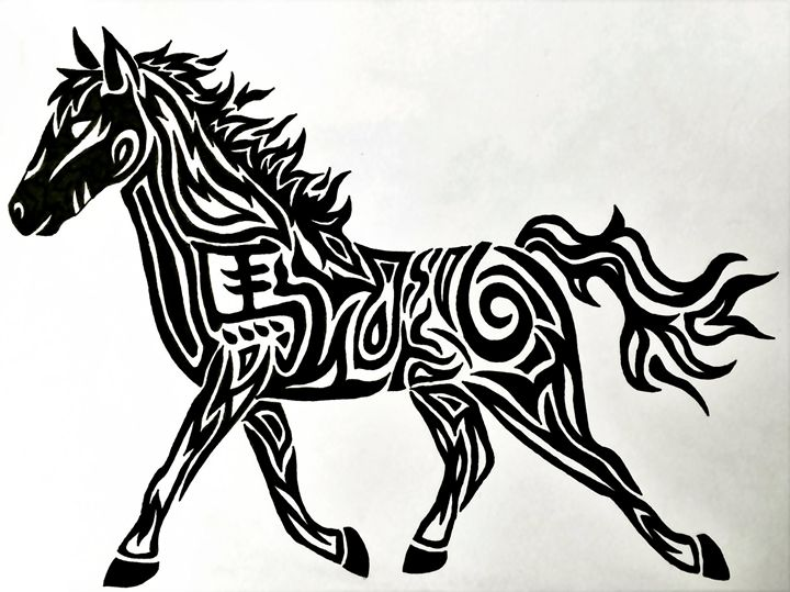 Tribal Running Horse - Green Lamb