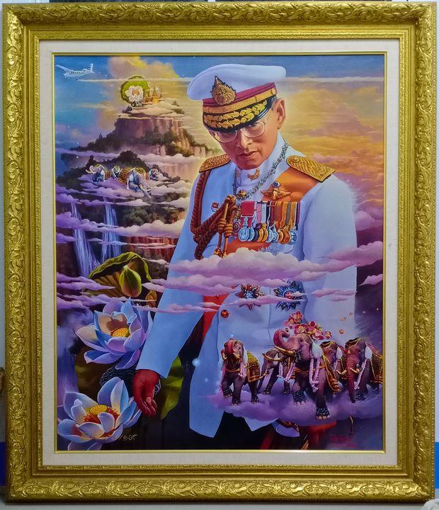 King Rama 9, Kingdom of Thailand - Art Warehouse