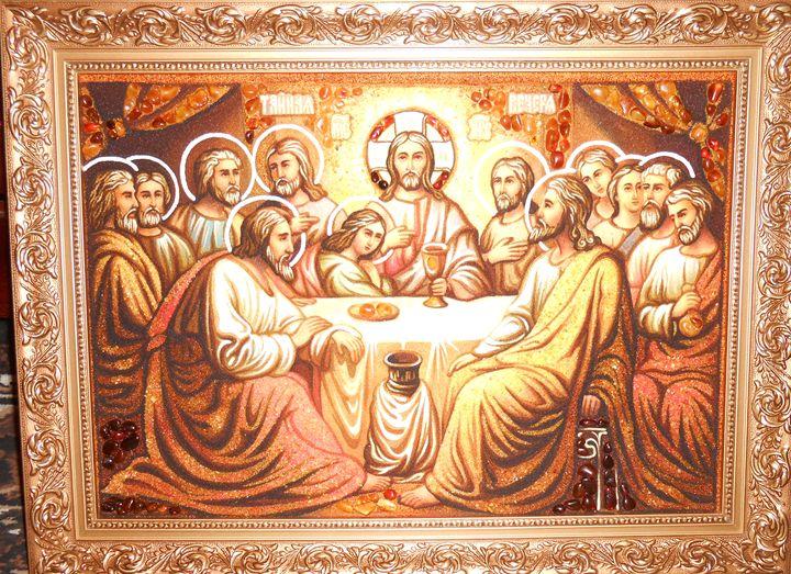 Nature amber orthodox icon - Best artwork