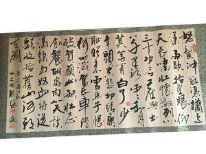 Chinese brush Calligraphy
