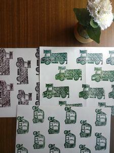 Handmade papers handprinted 4 nos.