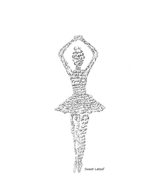 Ballet Dancer - Sweet Latoof