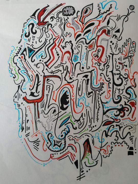 Arrêt-Renaissances - Chris Dar Chen
