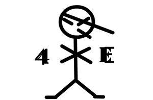 Kwaundese 4e 1st Logo