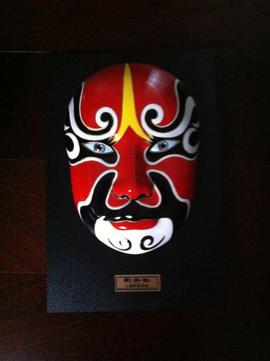 The Firey Red Chieftain - ZuningaCulturalArts