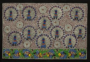 Symphony of the Horizon: Madhubani