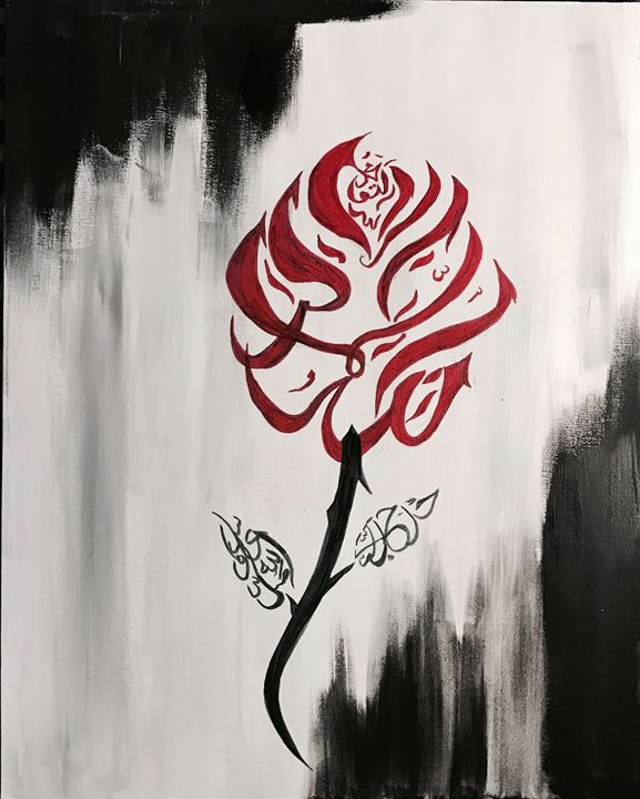 Arabic Rose Calligraphy - Arwa