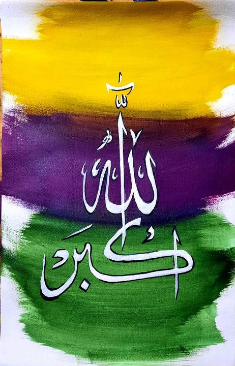 Arabic calligraphy - Life On Canvas