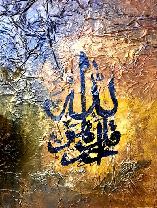 Arabic calligraphy - Life On Canvas