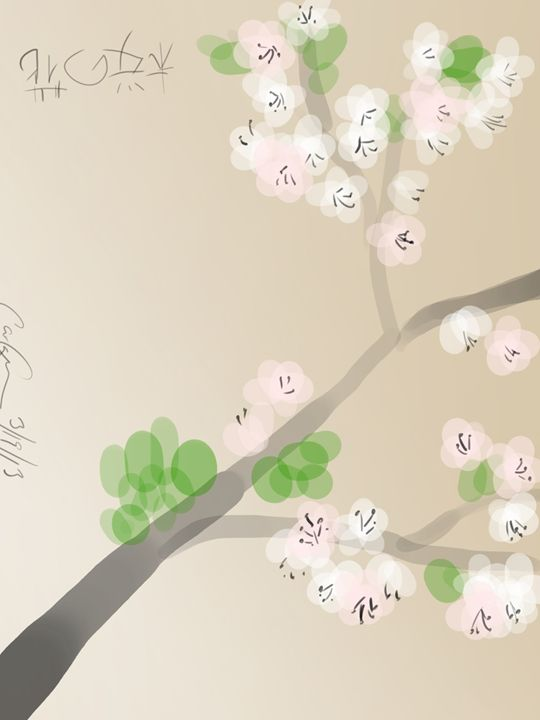 Delicate Blossoms - Aion K's Art and Sculpts