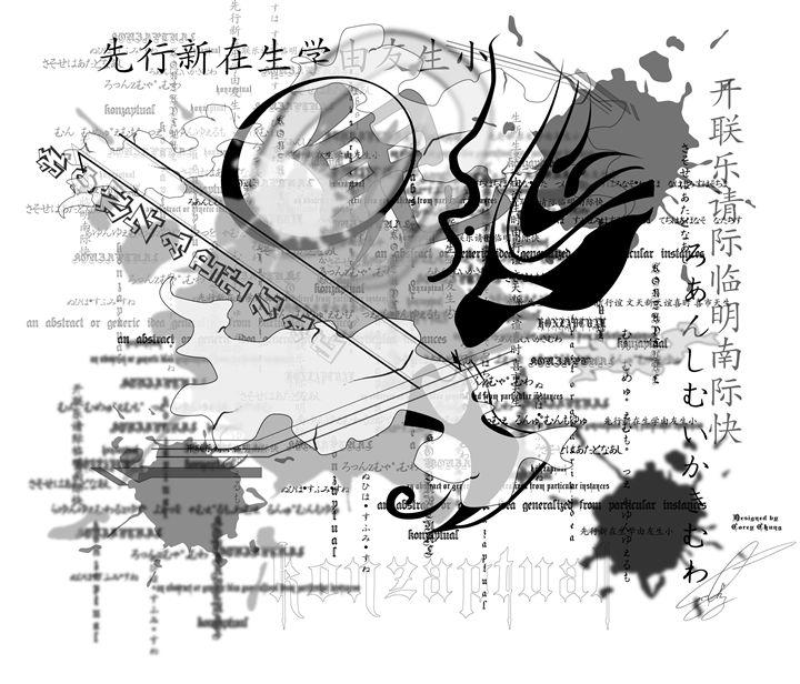 Opera face mask - Corey