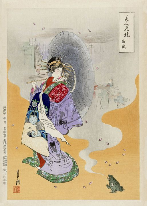 Courtesan and talking frog - Unseen Gallery Prints