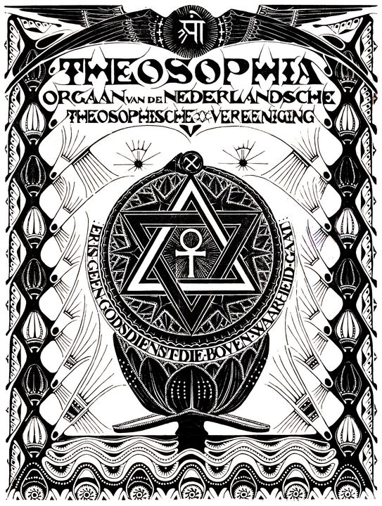 Theosophy text, art nouveau cover - Unseen Gallery Prints