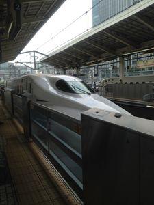 Bullet train in Toyko