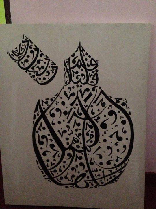 Calligraphy - Joo's creations