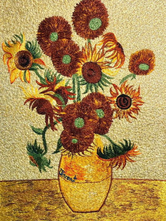 Sunflowers Embroidery - Ouyang Painting