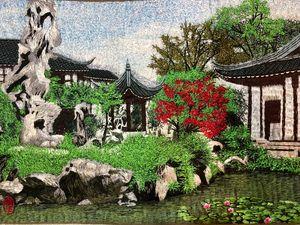 Beautiful Chinese Garden