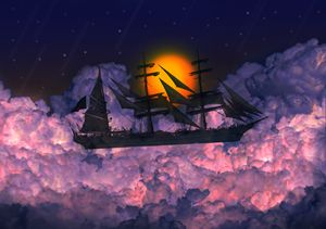 Ship on Cloud