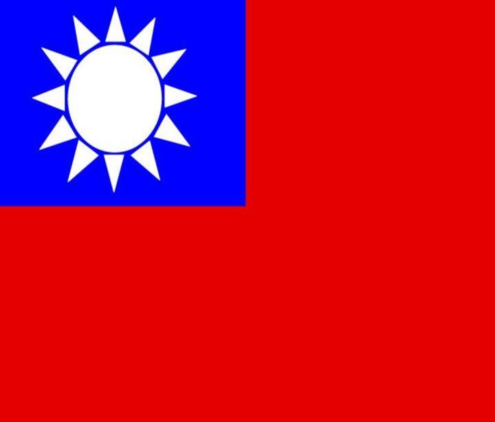 Taiwan Flag - My Evil Twin