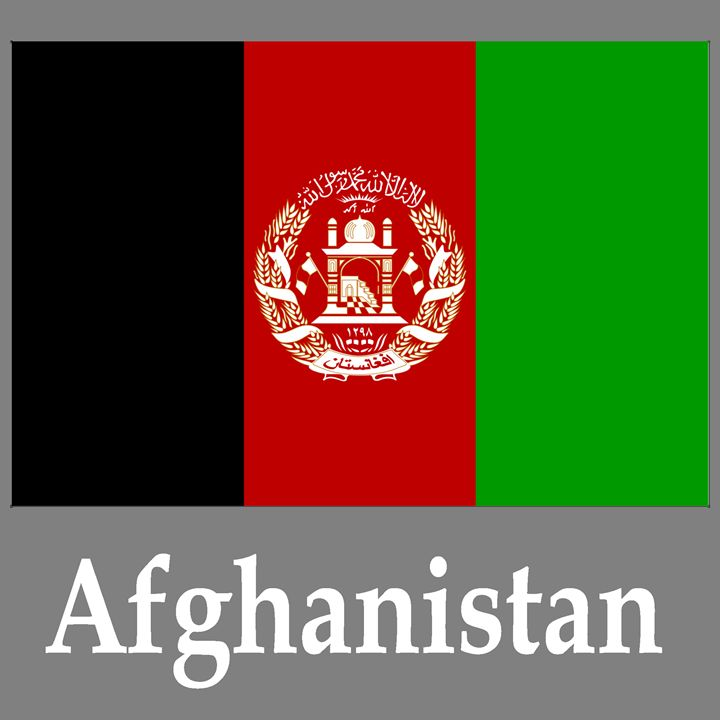 Afghanistan Flag And Name - My Evil Twin