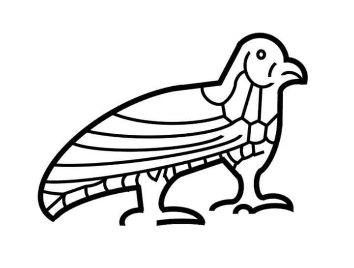Pictish Eagle - My Evil Twin