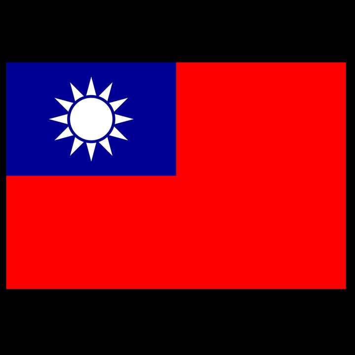 Republic Of China Flag - My Evil Twin