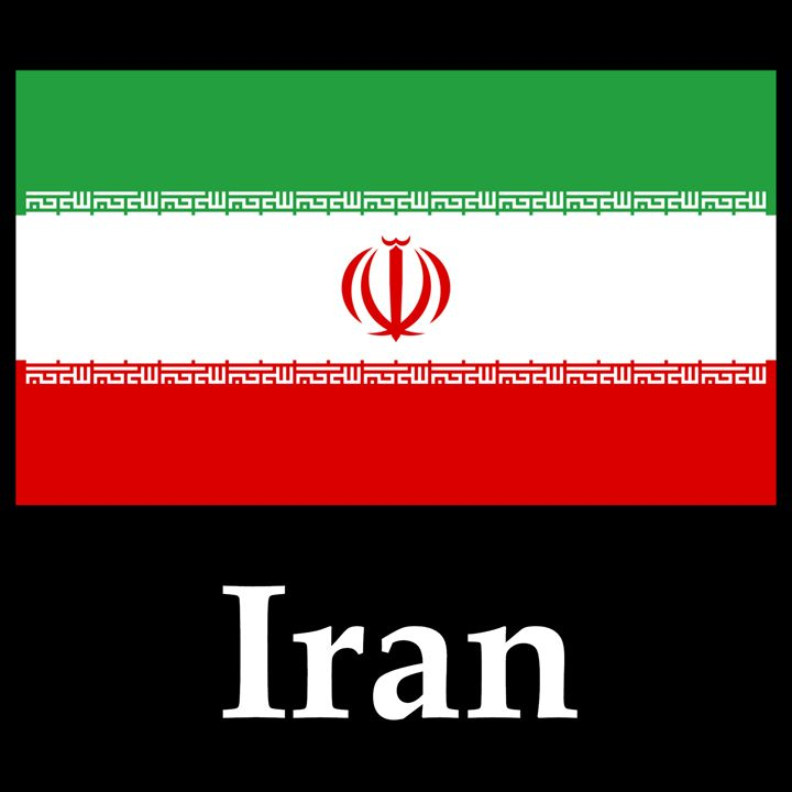 Iran Flag And Name - My Evil Twin