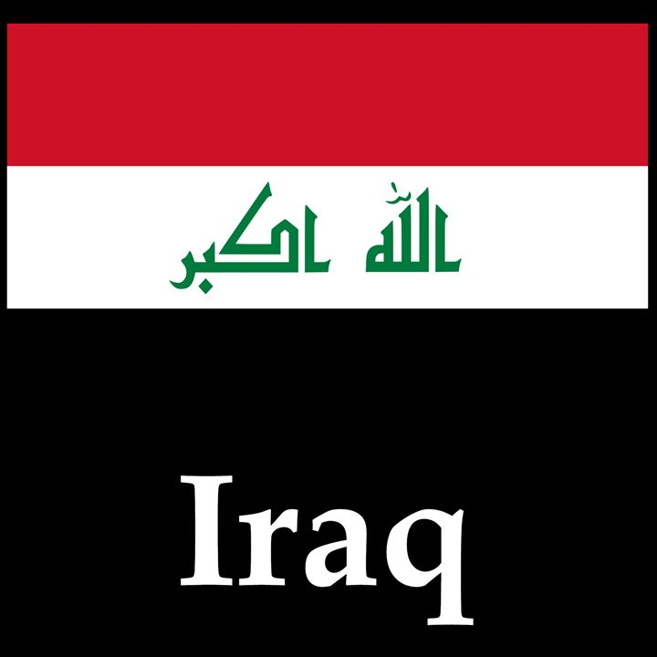 Iraq Flag And Name - My Evil Twin