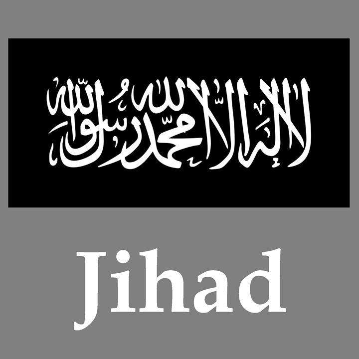Jihad Flag And Name - My Evil Twin